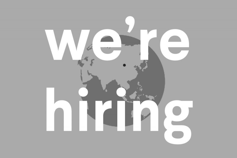 We're hiring…would you like to join our team?