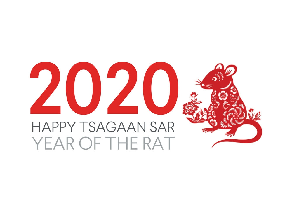Tsgaan Sar 2020!