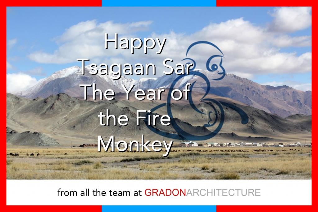 Tsagaan Sar 2016