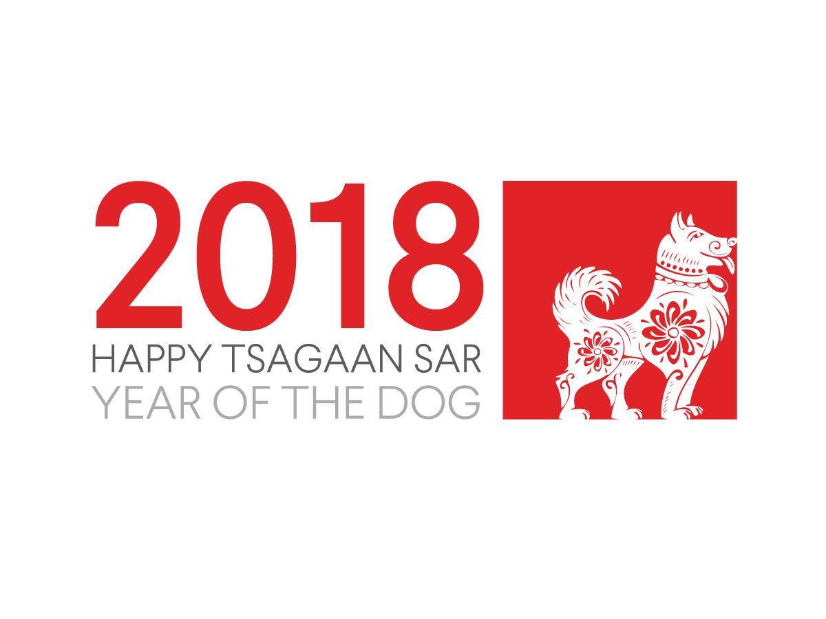 Tsagaan Sar 2018