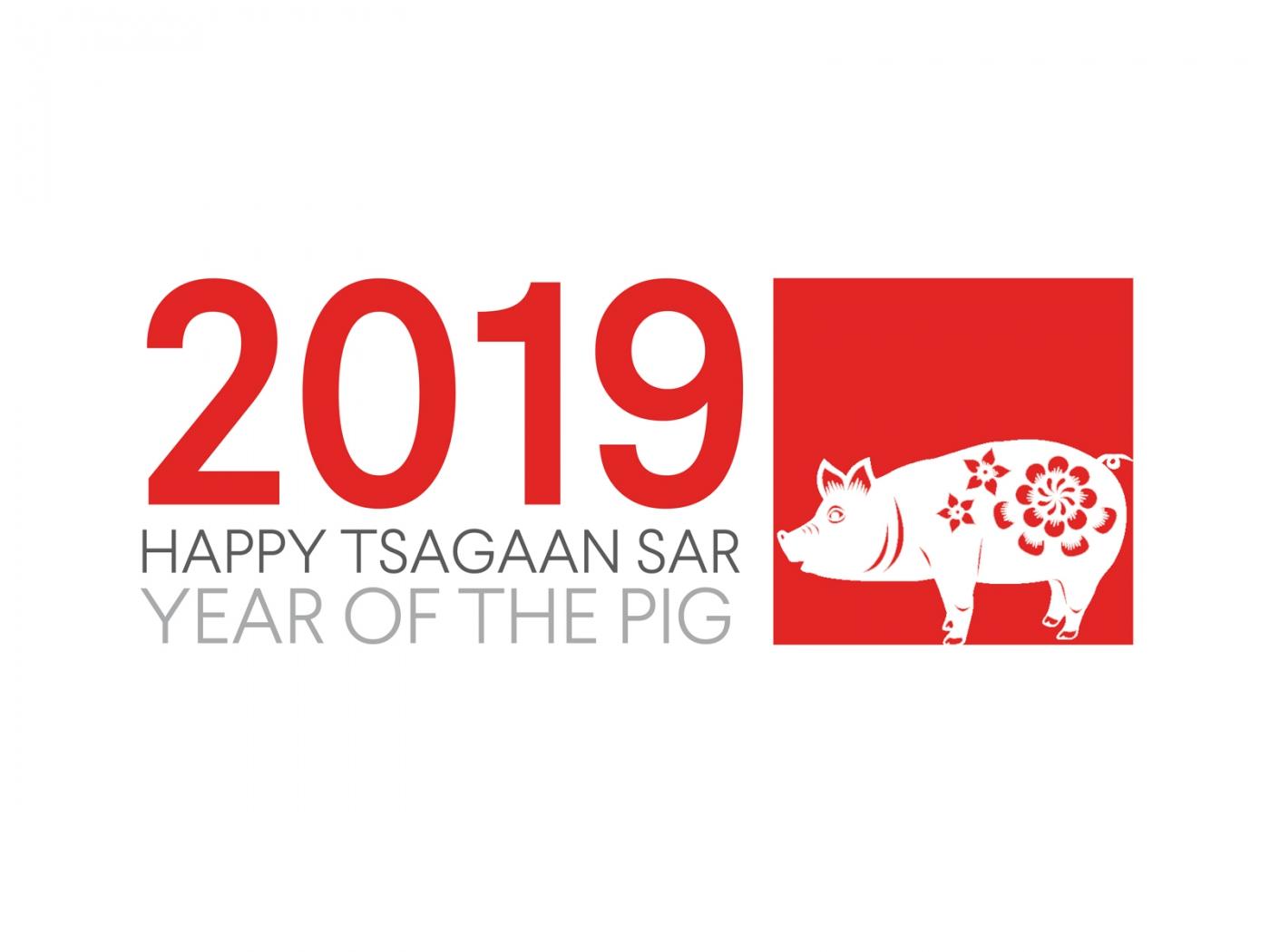 Tsagaan Sar 2019